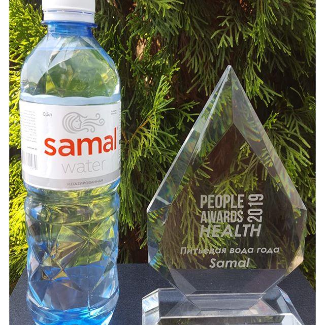 Вода Samal - Лучшая питьевая вода 2019 года!
